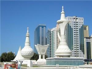 Abu Dhabi,UAE