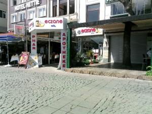 Nil Pharmacy