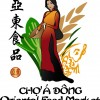 Cho A Dong - Oriental Food Market