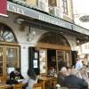Guney Restaurant